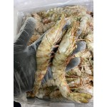 Tiger prawns Whole 10/20 (large) 5kg